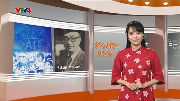 japan link